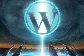 O que é possível fazer com WordPress, um Blog?